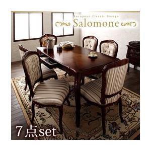 アンティーク調ダイニング Salomone サロモーネ/7点セット(テーブルW150+チェア×6) ホワイト完売|kagunoroomkoubou