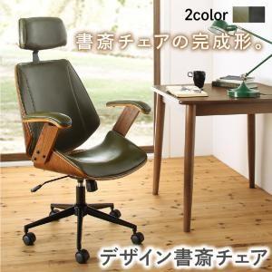 デザインチェア La moda ラ・モーダ オフィスチェア 書斎チェア|kagunoroomkoubou