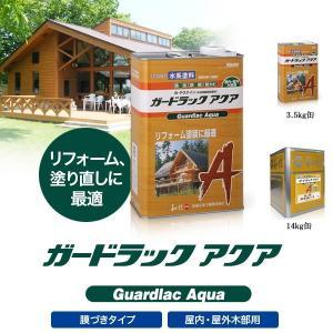 ガードラック アクア 14kg石油缶 ブラウン 木材保護塗料 水系塗料|kagunoroomkoubou