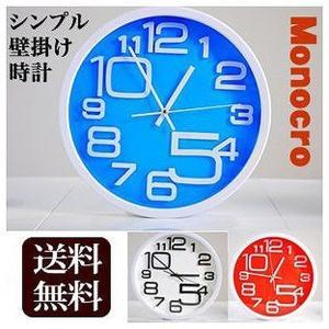 時計 壁掛け時計 置時計 ウォッチ アナログ時計 リビング|kaguone