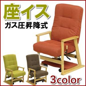 高座椅子 F-500 座椅子 座イス 座いす 椅子 ソファ ソファー 1人掛け 一人かけ 高反発座椅子 高反発|kaguone