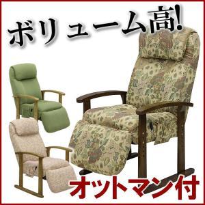 高座椅子 VT-300 座椅子 座イス 座いす 椅子 ソファ ソファー 1人掛け 一人かけ 高反発座椅子 高反発|kaguone