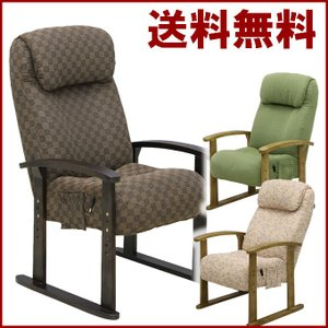 高座椅子 VT-200 座椅子 座イス 座いす 椅子 ソファ ソファー 1人掛け 一人かけ 高反発座椅子 高反発|kaguone