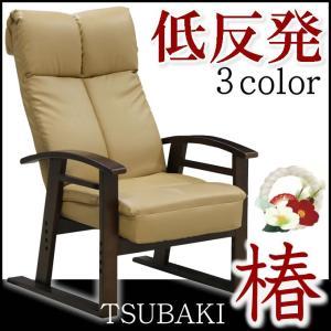 高座椅子つばき F-04921P 座椅子 座イス 座いす 椅子 ソファ ソファー 1人掛け 一人かけ 高反発座椅子 高反発|kaguone