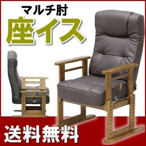 高座椅子 F-371  座椅子 座イス 座いす 椅子 ソファ ソファー 1人掛け 一人かけ 高反発座椅子 高反発|kaguone