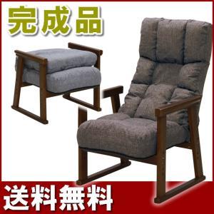 高座椅子 F-300  座椅子 座イス 座いす 椅子 ソファ ソファー 1人掛け 一人かけ 高反発座椅子 高反発|kaguone