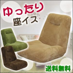 ゆったり座椅子 MK-070 座椅子 座イス 座いす 椅子 ソファ ソファー 1人掛け 一人かけ 高反発座椅子 高反発|kaguone