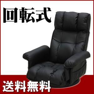 回転座椅子 ZF-600 座椅子 座イス 座いす 椅子 ソファ ソファー 1人掛け 一人かけ 高反発座椅子 高反発|kaguone