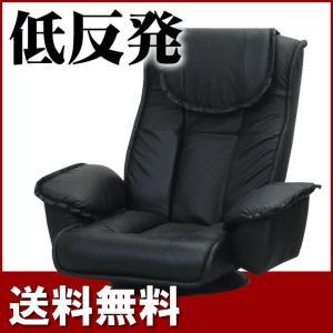 座椅子 CS-13 座椅子 座イス 座いす 椅子 ソファ ソファー 1人掛け 一人かけ 高反発座椅子 高反発|kaguone
