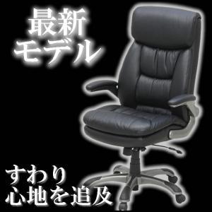 オフィスチェア C-701 オフィスチェア チェア オフィス 椅子 イス チェアー 仕事 デスクワーク ブラック 牛革 kaguone