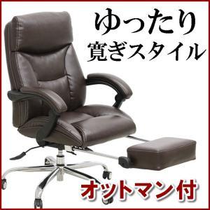 オフィスチェア C-300 DB オフィスチェア チェア オフィス 椅子 イス チェアー 仕事 デスクワーク ブラック 牛革 kaguone