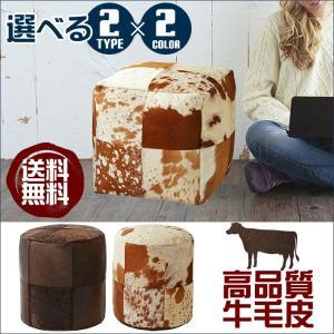 ビーズクッション ビーズソファ クッション ビーズ 正方形/丸型 大きい|kaguone