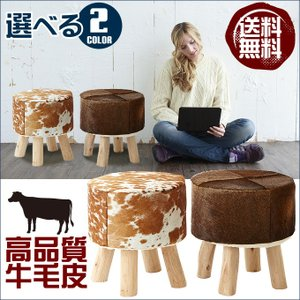 スツール 木製 牛毛皮スツール おしゃれ 椅子 クッション|kaguone