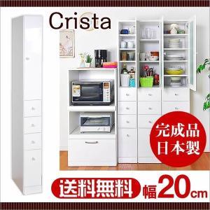 食器棚 完成品 スリム すき間 収納 キッチン収納 多目的 隙間収納 ガラス  幅20 25 30 35 40cmの写真