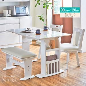 ダイニングテーブルセット 4点セット 片バタフライテーブル ダイニングベンチ ダイニングチェアセット 4人用 椅子 ダイニングセット チェア ニノ