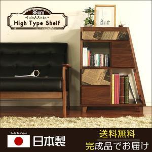 【商品仕様】 ■サイズ 全体サイズ:横幅49?67cm×奥行37cm×高さ86cm  ■材質 天板・...