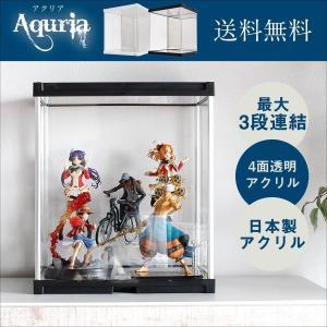 コレクションケース アクリル ディスプレイケース フィギュアケース アクリルケース 1段 日本製 透明ケース 35cm