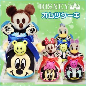 おむつケーキ オムツケーキ おしゃれ ミッキーマウス/ミニーマウス/デイジー/ドナルド/ミニー/ミッキー 出産祝い|kaguone