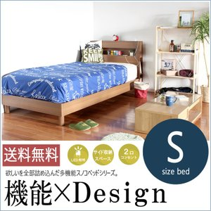 ベッド すのこベッド シングルベッド  ベッドフレーム 収納|kaguone