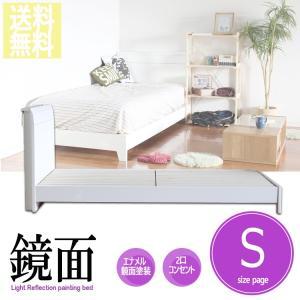 ベッド シングル フレーム ホワイト 収納付き すのこ ベットフレーム|kaguone