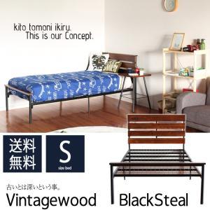ベッド シングル シンプル 木製ベット アイアンフレーム|kaguone