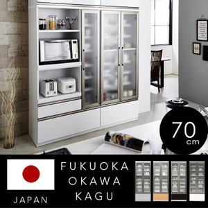 開梱設置無料 食器棚 日本製