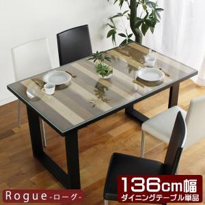 ダイニングテーブル 木製 テーブル ローテーブル ガラス 幅135cm 木製 北欧 長方形 モダン ウォールナットの写真