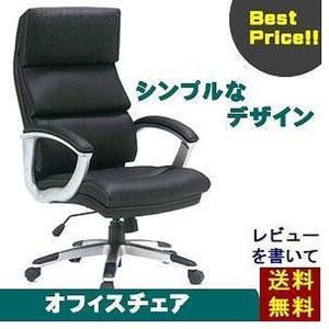 オフィスチェア ジャック パソコンチェア チェア 椅子 PCチェア kaguone