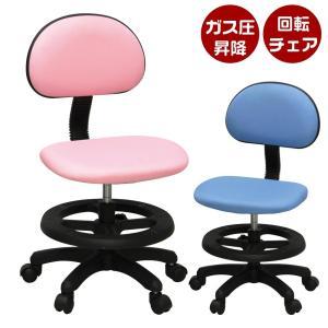 学習チェア 回転式 チェア 椅子 子供イス kaguone