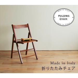 椅子 折りたたみ 木製 ダイニングチェアの写真