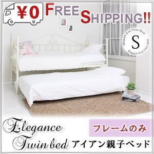 二段ベッド コンパクト ロータイプ 2段ベッド|kaguone