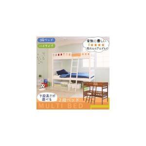 木製2段ベッド ハイタイプ 低ホルムアルデヒド フレームのみ 木製ベッド シングル(大型)