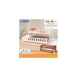 木製親子ベッド ツインベッド 低ホルムアルデヒド フレームのみ 2段ベッド 木製ベッド(大型)