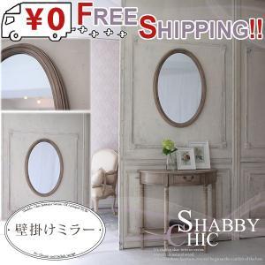 アンティークシャビーシック 壁掛けオーバルミラー シシリー 鏡 ホワイト ナチュラル 木製 ウッド クラシック 姫 プリンセス フレンチ フレンチアン(小型)|kaguone
