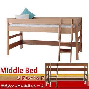 ロフトベッド 木製 シングル ロフトベット