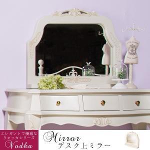 アンティーク調デスクミラー 卓上ミラー 鏡 猫脚プリンセスシリーズ 手彫り家具(小型家具)|kaguone
