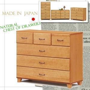 木の質感を生かしたどんなお部屋にも合うナチュラル衣類収納チェスト。 前板は桐材を使用。 アンティーク...
