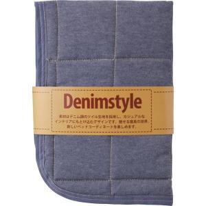 素材はデニム風のシャンブレー調。新しいベッドコーディネートを楽しめます。 【サイズ】450×650m...