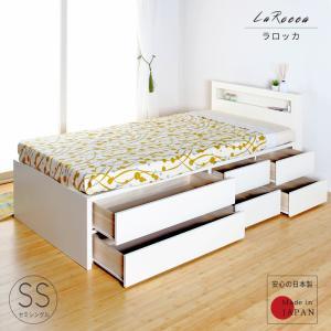セミシングル 収納ベッド 日本製 コンセント 選べる引出 2BOX マジェスタ 幅83cm #14