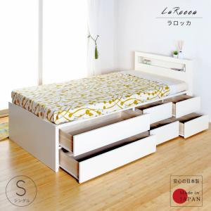 シングル 収納ベッド 日本製 コンセント 選べる引出 2BOX マジェスタ 幅98cm #14