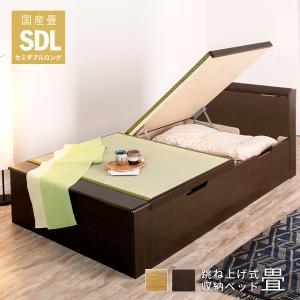 畳ベッド セミダブル ロング 跳ね上げ式  宮タイプ アウトレット 送料無料 大容量収納   富士