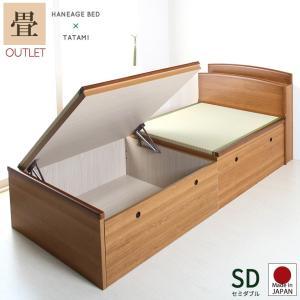 跳ね上げ式 畳ベッド セミダブルベッド 棚付き 宮付きタイプ  アウトレット 送料無料 富士