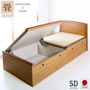 跳ね上げ式 収納 畳ベッド パネルタイプ セミダブル アウトレット 送料無料 富士