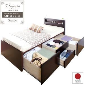 すのこベッド シングル 収納ベッド スノコベッド 日本製 大型引出 引き出し付き 大容量 コンセント マジェスタ|kaguranger