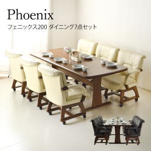 ダイニングテーブルセット 6人用 ダイニングセット 6人掛け 7点 食卓 チェア 木製 アンティーク...