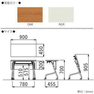 会議用テーブル 1人用 幅90×奥行45×高さ70センチ AC-0260|kaguro|02