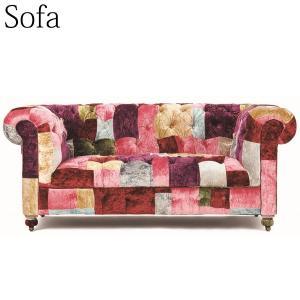 ソファ  伝統と革新のバランスを美しく保ちながら、大胆なデザインを展開するHALOアンティークの一品...