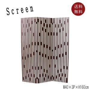 スクリーン パーテーション パーティション 間仕切り 商品番号AZ-0275 3連 北欧 カフェ レトロ おしゃれ かわいい 幅40cm×3P 高さ160cm|kaguro