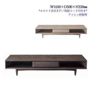 テレビボード 引戸付 ローボード テレビ台 TVボード リビングボード インテリア 収納家具 木製 リビング ダイニング 居間 寝室 アッシュ材 グレー CH-0538 kaguro