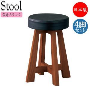 【4脚セット】スツール 椅子 丸イス いす 腰掛 小型 丸型 和風椅子 ダイニング 食堂椅子 業務用 張地Aランク CR-0404 kaguro
